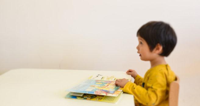 laterne-kindergarten-wien-sprachkonzept